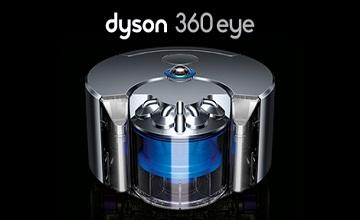 Le DYSON 360 EYE fait sa sortie au Japon
