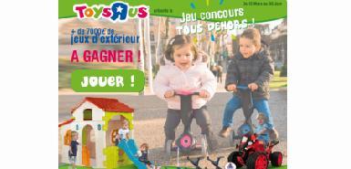 Jeu concours Toys'R'Us : gagnez un joli vélo