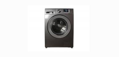 Remboursement allant jusqu'à 100€ à l'achat d'un lave-linge samsung