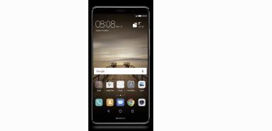 50€ de remboursement sur un Huawei Mate 9 Dual Sim