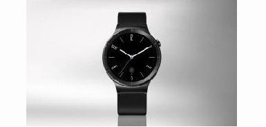 Bénéficiez de 50€ remboursés sur votre Montre HUAWEI Watch(