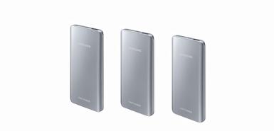 Obtenez jusqu'à 20€ remboursés sur un Batterie de secours Samsung 5200 mAh avec charge rapide (silver)