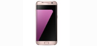 Recevez jusqu'au 70€ de rembourssement pour Smartphone Samsung Galaxy S7 Edge 32 Go Or Rose