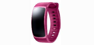Recevez 30€ de remboursement à l'achat d'une montre connectée entre 1 avril et 31 mai 2017.