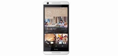 Profitez jusqu'à 30€ remboursés sur un HTC Desire 626