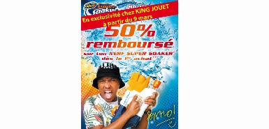 Recevez 50€ remboursés sur toute la gamme nerf surf soaker