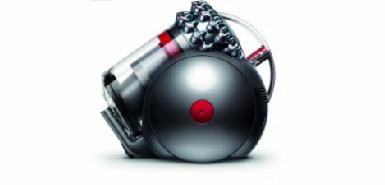 Testez gratuitement sur Au féminin un aspirateur Dyson Cinetic Big Ball™