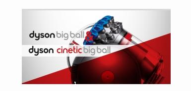 Recevez gratuitement un aspirateur Cinetic Ball sur Les Initiés