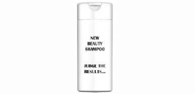 Test produit Aufeminin :Shampoing marque secrète