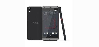 40€ remboursés sur un smartphone HTC Desire 530