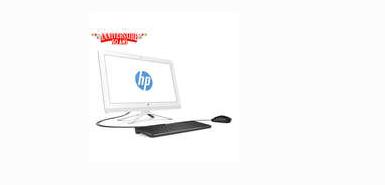 Recevez jusqu'à 150€ remboursés sur un Pc bureau HP 22-B332NF